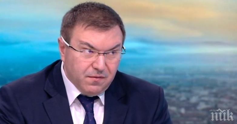 Костадин Ангелов разкритикува Румен Радев: Няма последователно и логично поведение