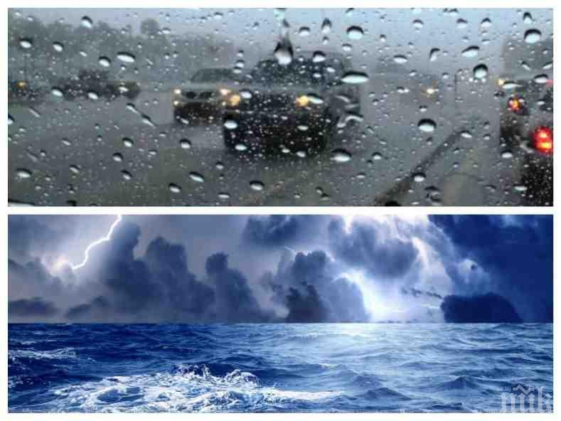 ДУХА: Вятърът ще се ориентира от запад-северозапад и ще се усили, идва дъжд