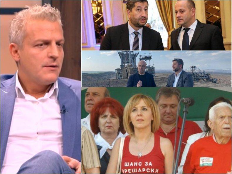Петър Москов: Манолова и Демократична България са новите комунисти - налагат ни диктатура на малцинствата