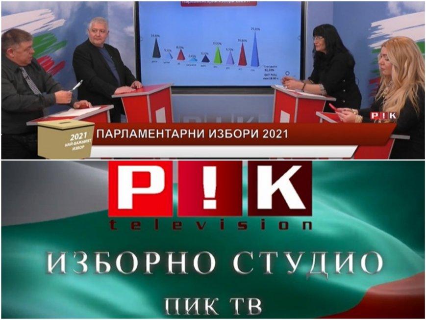 САМО В ПИК TV: Последни резултати и горещи анализи от редакторите на ПИК: Вместо БСП да консолидира около себе си опозиционния вот, вече е разбита и разядена политическа партия (ВИДЕО)