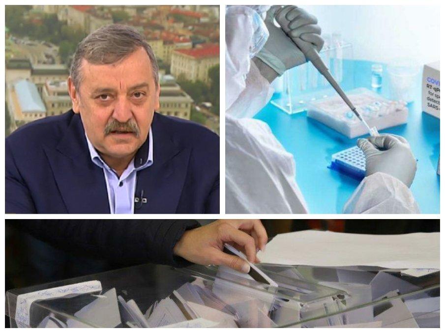 Проф. Кантарджиев: Пак се появиха политици, които преди 30 години затриха здравеопазването! Втрещих се какви ги говорят