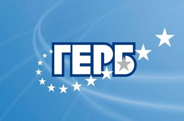 ГЕРБ-Гоце Делчев с жалба до РИК заради агитация в полза на БСП и заплахи за саморазправа