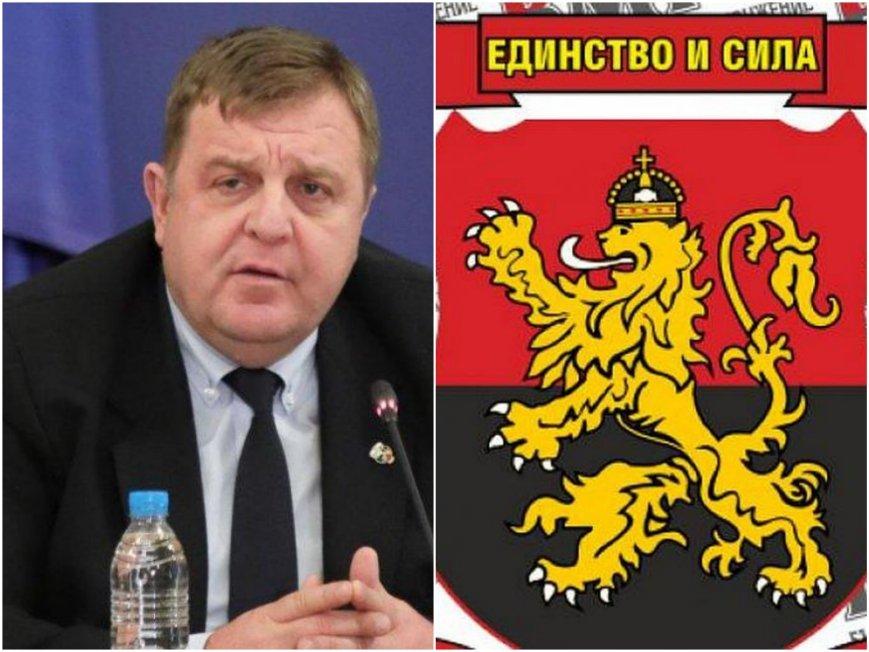 ГОРЕЩО В ПИК TV! Лидерът на ВМРО Красимир Каракачанов с ексклузивен коментар след края на изборния ден: Ще разговаряме първо с ГЕРБ (ВИДЕО)