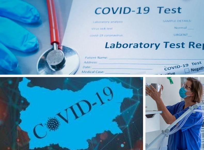 ПЪРВО В ПИК: Новите заразени с COVID-19 са 2957, починалите са 136 души