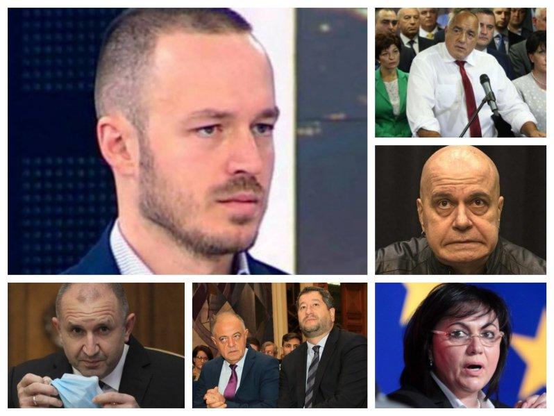 САМО В ПИК TV! Политологът Стойчо Стойчев разкрива къде потъна Слави, кой ще прави правителство и какво замисля Румен Радев (ВИДЕО/ОБНОВЕНА)