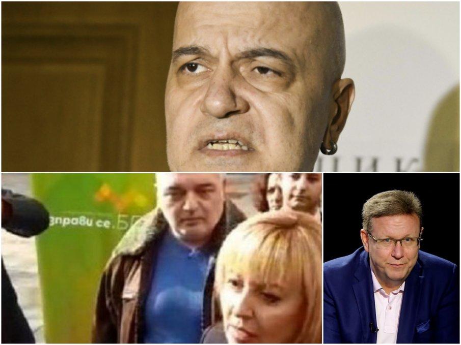 СКАНДАЛИТЕ ЗАПОЧНАХА! Явор Дачков за Бабикян: Сайт на депутат на Мая Манолова с фалшива новина за Слави