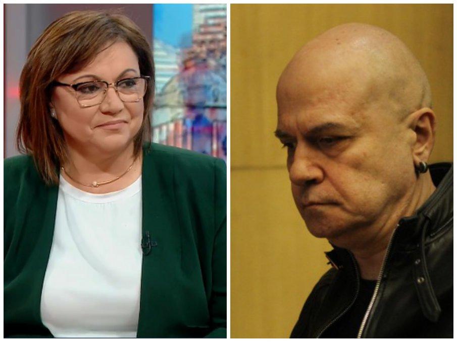 Корнелия Нинова: Някой виждал ли е Слави и сценаристите му на протестите? Защо тогава ги наричате партия на протеста