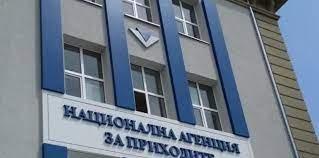 НАП: Фирмите декларират авансови вноски до 15 април
