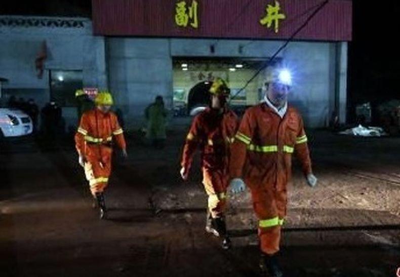 Трима пострадали и девет безследно изчезнали при инцидент в рудник в Китай