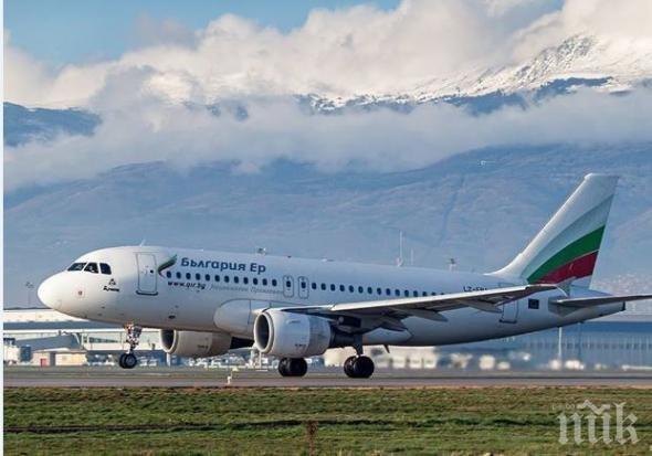 Български самолет не е успял да излети от Франция заради теч на хидравлична течност