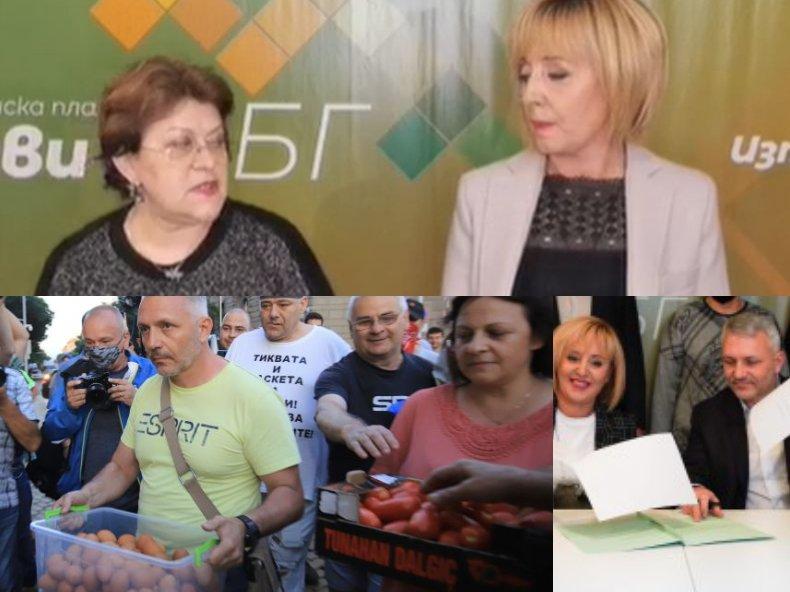 Хванаха се за гушите! Манолова и Дончева в дует срещу Хаджигенов, петнял мутрите: Може да не е част от парламентарната група! Той беше съпредседател само за изборите
