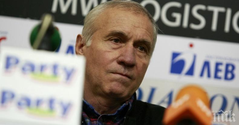 Стефан Аладжов с тежки фрази за гранда от Герена