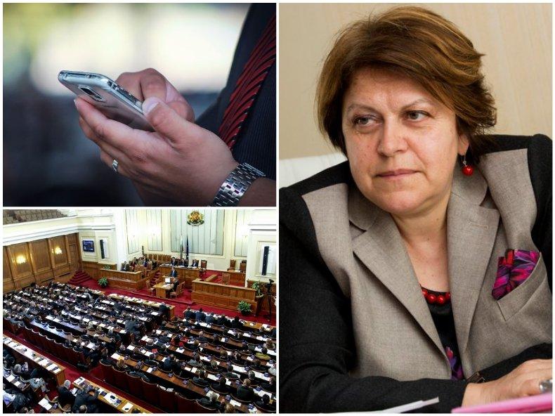 ПИК TV: Татяна Дончева се развихри - коли и беси в парламента! Изгони юристката на Слави от трибуната (НА ЖИВО)