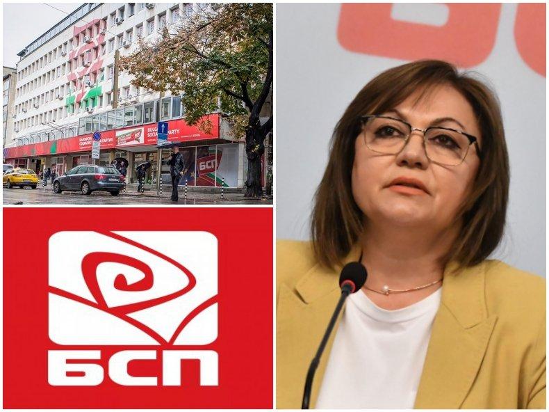 ЧЕРВЕНИТЕ ВОЙНИ: Търкулна се още една лидерска глава в БСП, Корнелия Нинова мълчи