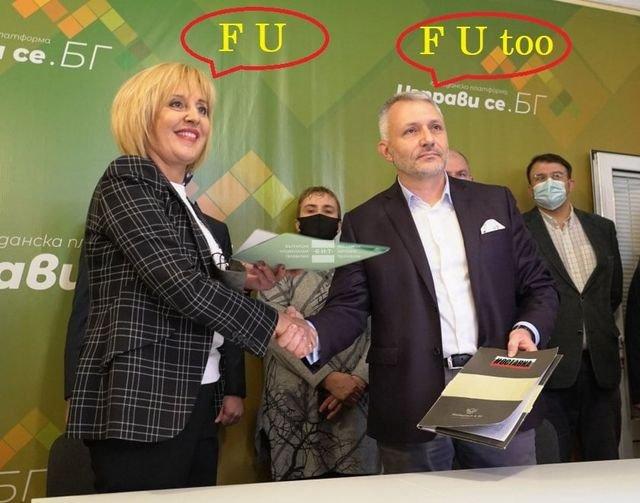 Виктор Димчев: Пресните гаджета Манолова и Хаджигенов, заедно с леля им Татяна, са на път да сътворят чудо - да се разцепят още преди да са официално избрани