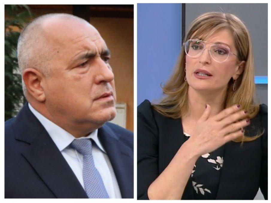 Екатерина Захариева обяви голяма новина: Ето какъв кабинет ще предложи ГЕРБ и ще бъде ли Борисов начело