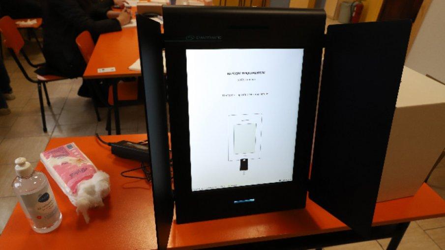ЦИК: Всеки четвърти предпочел да гласува на машина на изборите