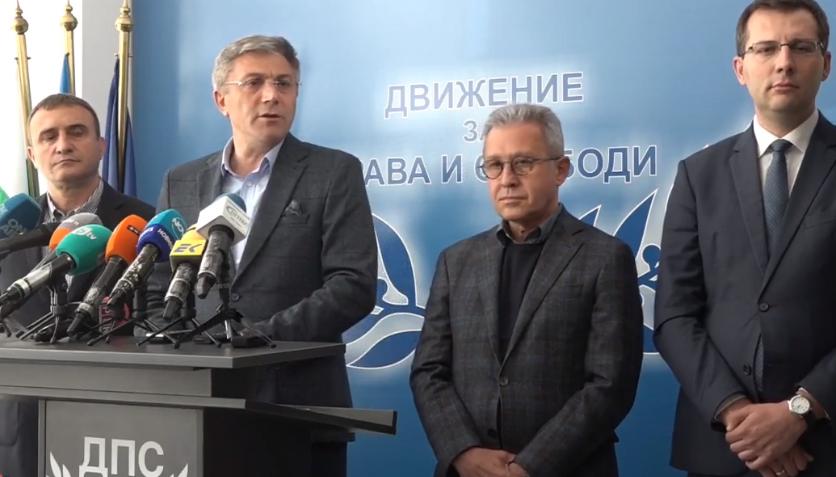 ПЪРВО В ПИК TV: ДПС с първи коментар за изборните резултати: Програмният кабинет трябва да надмогне нашето партийно политическо его (ВИДЕО/ОБНОВЕНА)