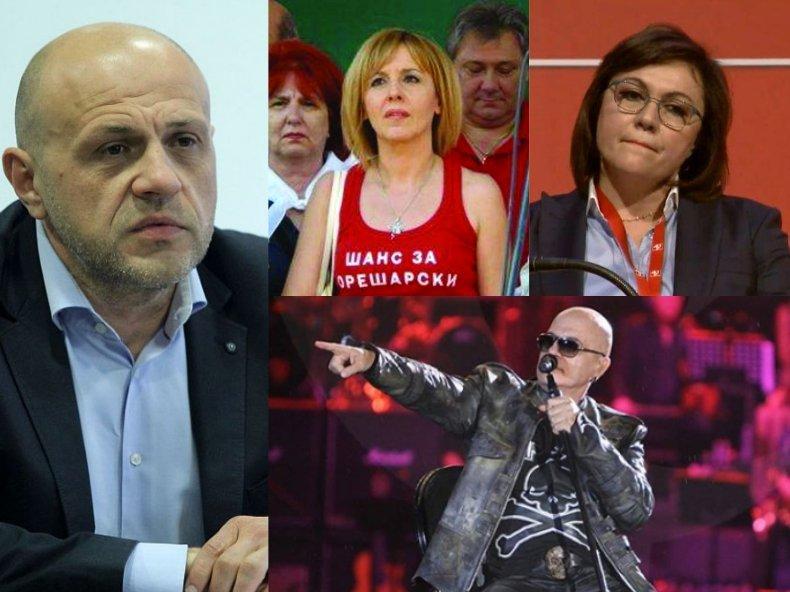 Томислав Дончев: Слави Трифонов може да е премиер, Нинова да се върне в икономическото министерство, а Манолова в социалното! Да не обикалят мегданите и само да говорят за и против