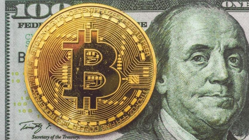 ДЪНО: Биткойнът падна под 30 000 долара
