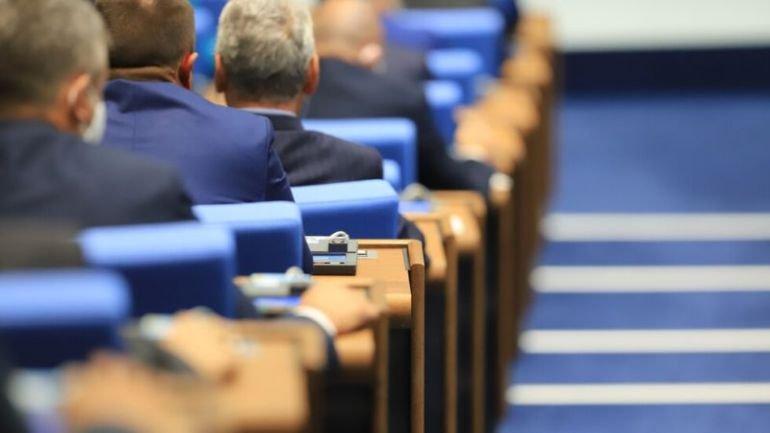 Държавен вестник обнародва резултата от изборите за 45-ото Народно събрание, на ход е президентът Румен Радев