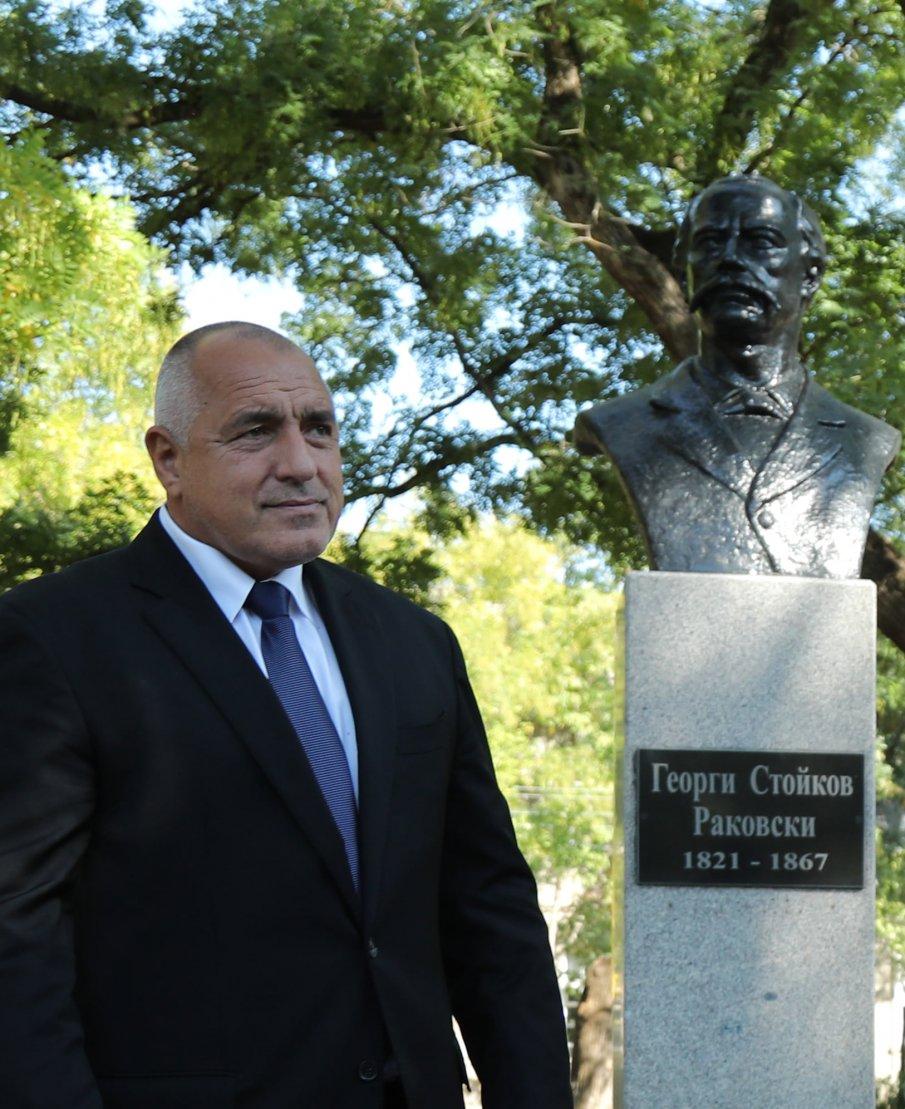 ПЪРВО В ПИК! Премиерът Борисов: Нашата свобода от нас зависи!