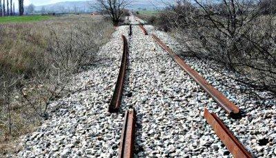 Избират изпълнител на първите два участъка на жп линията София-Скопие