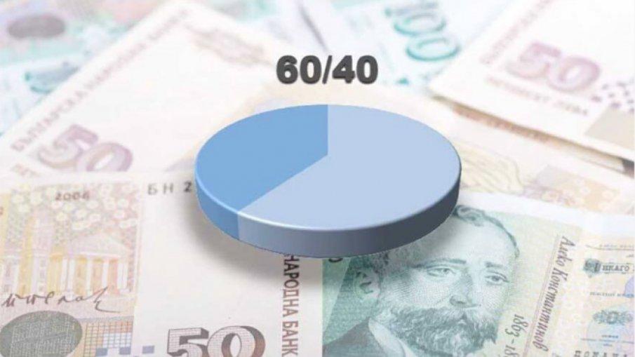 ВАЖНО: Изтича срокът за заявления по мярката 60/40 за януари - март