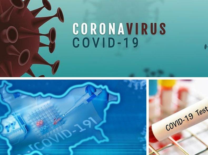 ПОСЛЕДНИ ДАННИ! 3 122 нови случая с коронавирус у нас. Починалите за денонощието са 201