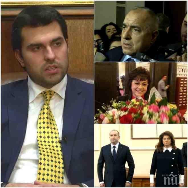 Георг Георгиев: Бойко Борисов трябва да е премиерът на ГЕРБ! Промени ще има на конгреса след месец