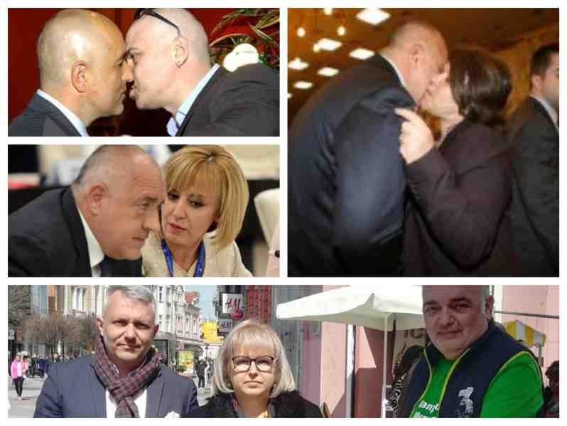 ИВА НИКОЛОВА: Жаждата за близост с Бойко Борисов и целувките му вкарват в парламента