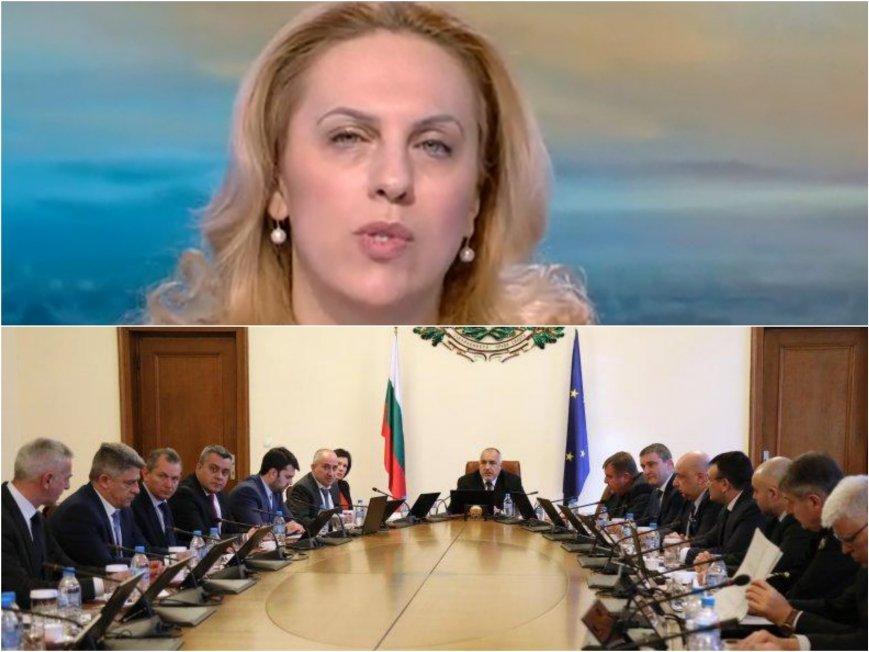 Вицепремиерът Мариана Николова разкри ще участва ли в новия кабинет на ГЕРБ