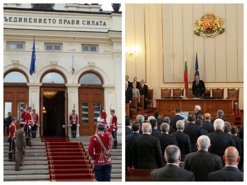 ИЗВЪНРЕДНО В ПИК TV! Новите депутати влязоха в парламента за клетвата си, посрещнаха ги с протест (ОБНОВЕНА/ВИДЕО)