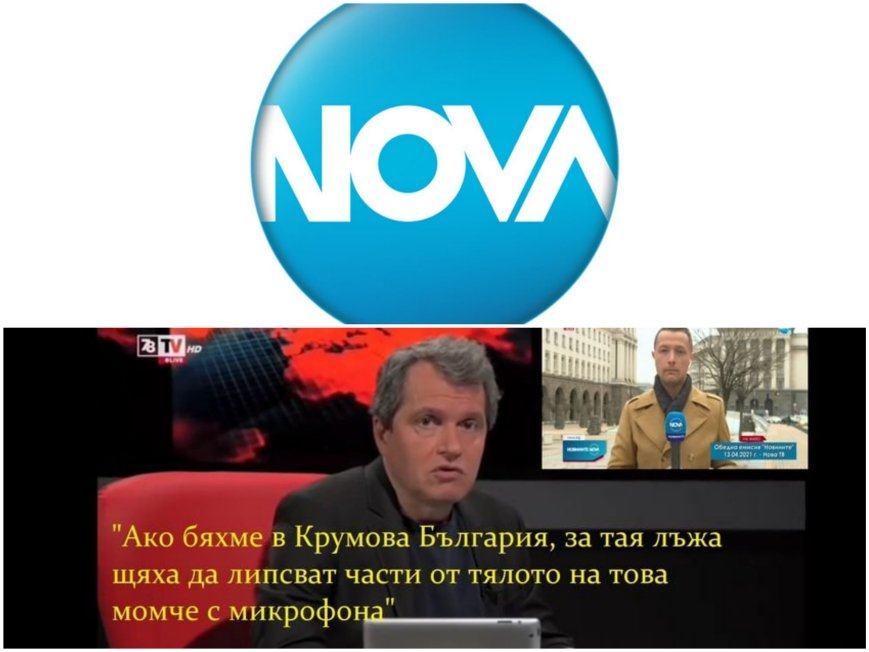 Нова тв в декларация за заплахите на Тошко Йорданов към репортера им: Смущаващо и притеснително!