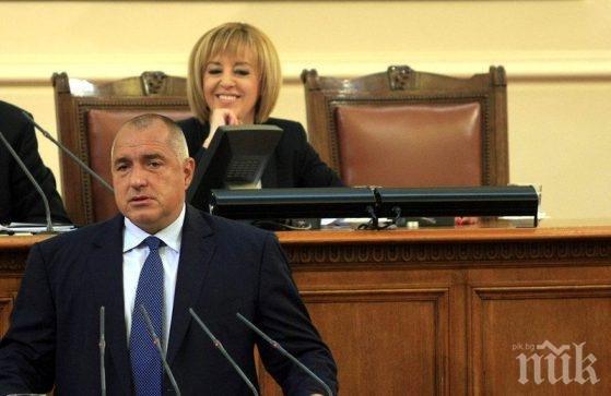 ПЪРВО В ПИК TV: 156 депутати приеха оставката на правителството (ВИДЕО/СНИМКА)