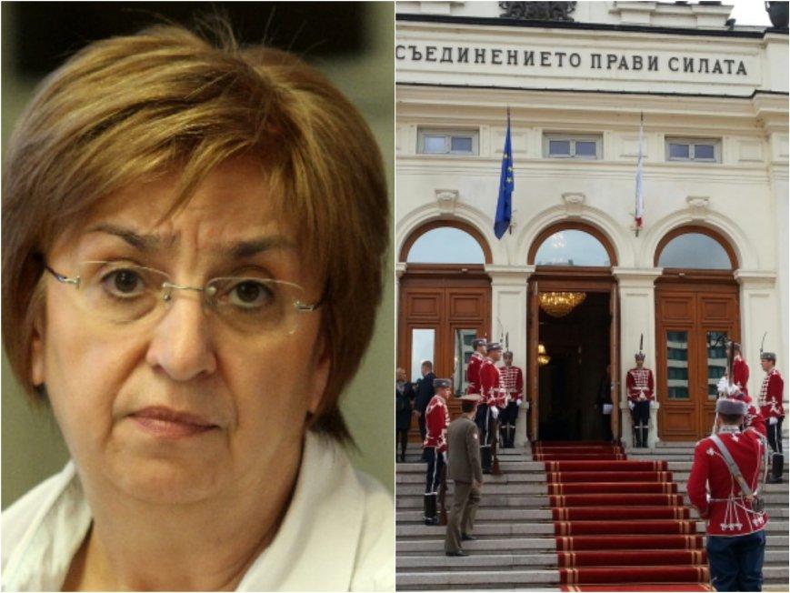 Проф. Екатерина Михайлова направи прогноза колко ще продължи животът на 45-ото Народно събрание
