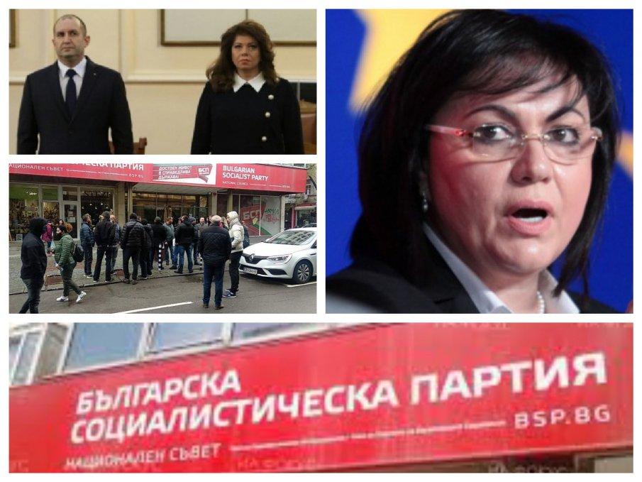 Бурни скандали в БСП за подкрепата на Румен Радев - Корнелия Нинова го праща за решение на местните структури