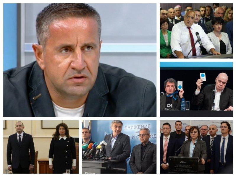 САМО В ПИК TV: Георги Харизанов с горещи разкрития за ходовете на Бойко Борисов и Румен Радев след старта на работата на 45-ия парламент (ВИДЕО/ОБНОВЕНА)