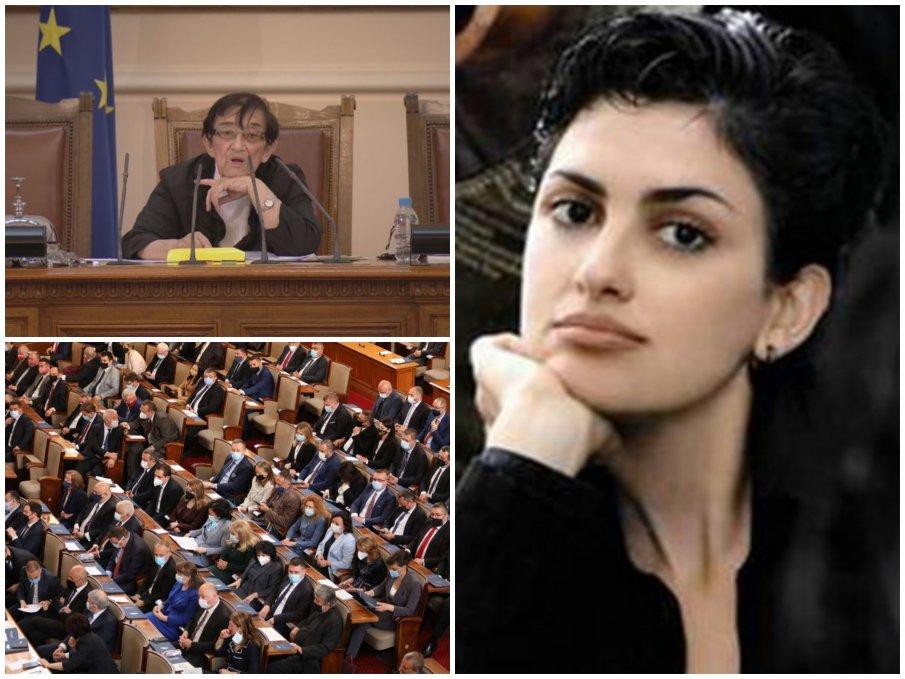 Калина Андролова скочи срещу депутатите: По-комичен и нещастен парламент от този няма! Цивилизацията се оттегля