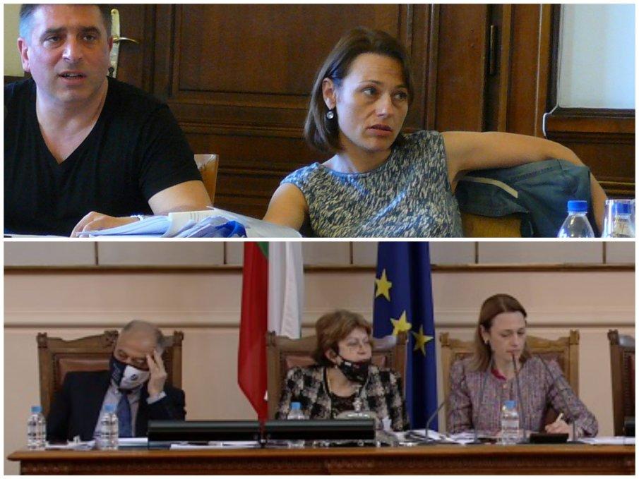 ШОКИРАЩ ГАФ: Юристката на Слави се издъни от първия ден - чете ЕГН-та на депутати