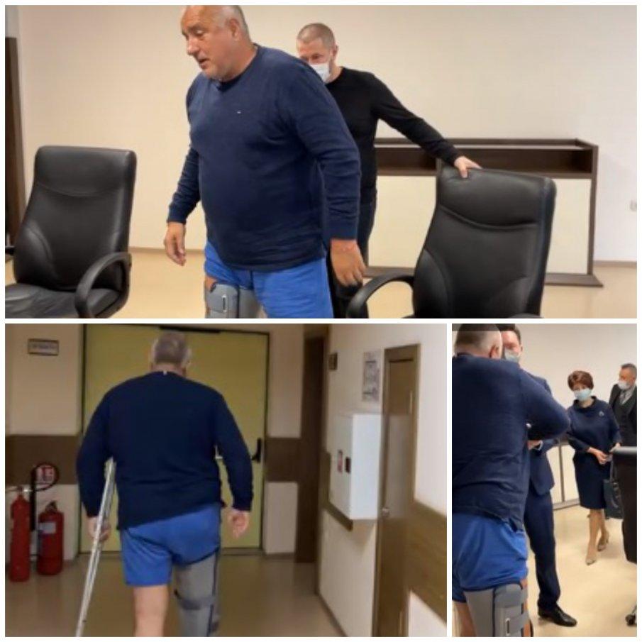 ПЪРВО В ПИК TV: Премиерът Борисов представи кабинета на ГЕРБ в болницата: Истерични и злобни хора винаги са ме плашили, искат да няма човек, за да няма проблем! Политиката не е да крещиш и да плашиш - това го правят мутрите! (ВИДЕО/СНИМКИ)