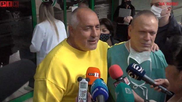 ПЪРВО В ПИК TV: Борисов на изписването от болницата: Със Слави ходихме на кино и Костов не му подаде ръка. Мечтата на Ицката е да бъде главен прокурор, ще ходят да плачат на татко Румен (ВИДЕО/ОБНОВЕНА)