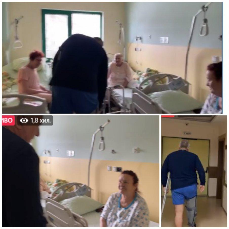 ПЪРВО В ПИК TV: Борисов на живо от болницата - вижте с кого си говори (ВИДЕО/СНИМКИ)