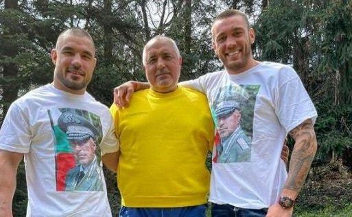 ПЪРВО В ПИК: Шампионът Даниел Илиев към Борисов: Скорошно възстановяване на премиера, победителите винаги се подкрепяме!(СНИМКА)