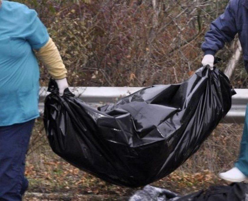 Ужасяваща находка: Откриха труп на бездомник в Дупница