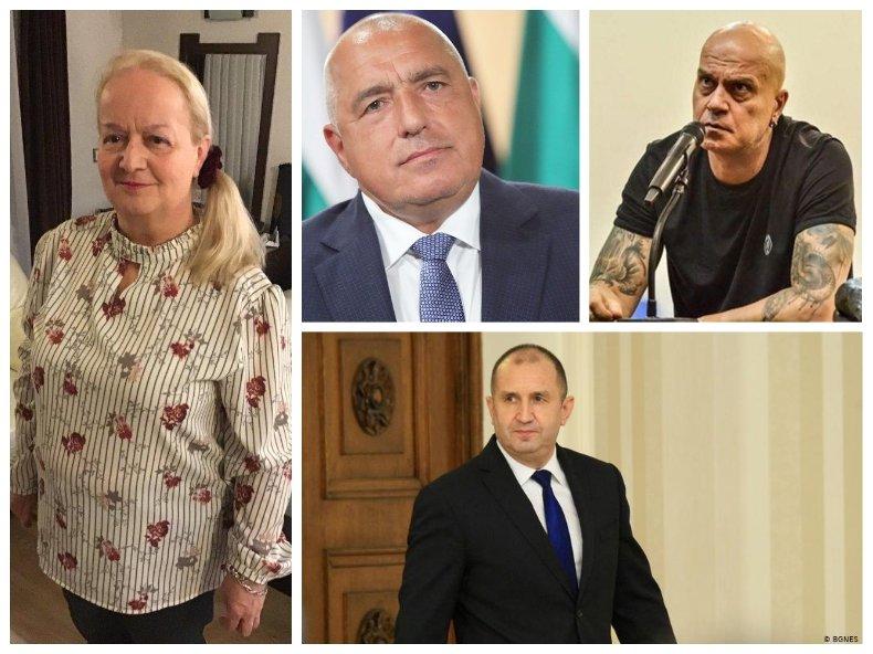 Алена в ПИК и Ретро: Радев е кукловод на Трифонов, Борисов ще се върне на бял кон