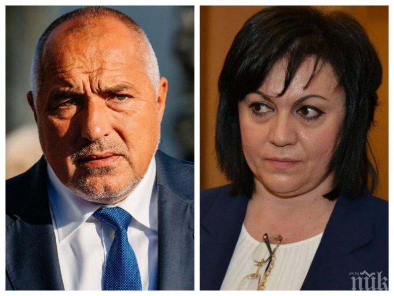 Корнелия изкопа дъното с коментар за операцията на Борисов