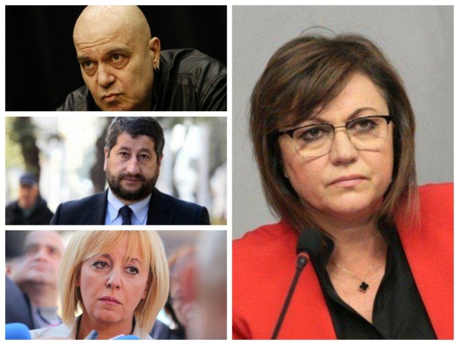 Корнелия Нинова настръхна срещу Слави Трифонов, ДеБъ и мутрите