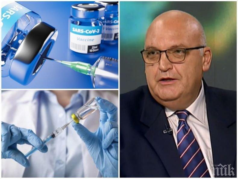 Д-р Николай Брънзалов: Ако се бяхме имунизирали 80 на сто срещу COVID, отдавна щяхме да сме се върнали към нормалността
