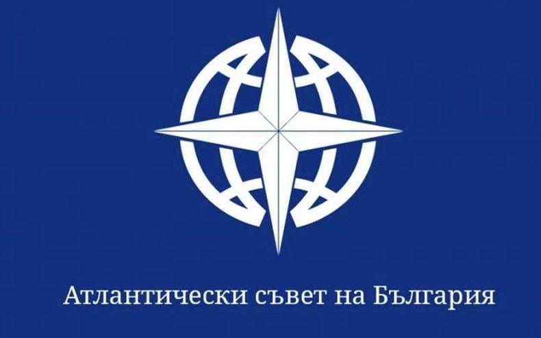 Атлантическият съвет постави въпроси за смъртта на майор Терзиев